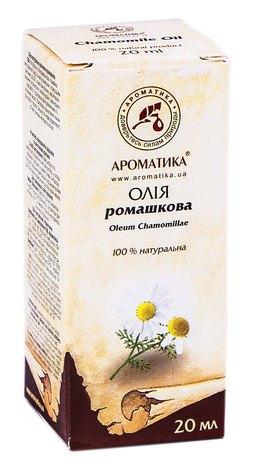 Ароматика Олія ромашкова 20 мл 1 флакон