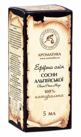 Ароматика Олія ефірна сосни альпійської 5 мл 1 флакон