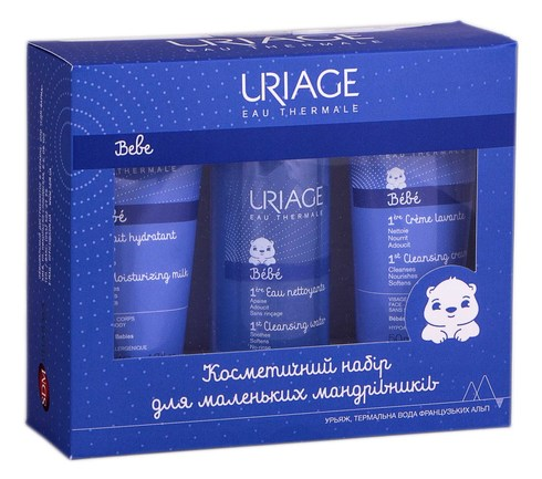 Uriage Bebe 1-ше зволожуюче молочко 50 мл + 1-ша очищаюча вода 100 мл + 1-й очищаючий крем 50 мл 1 набір