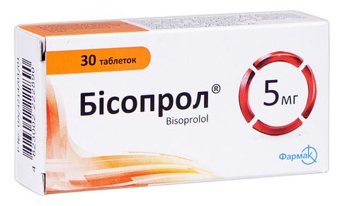 Бісопрол таблетки 5 мг 30 шт