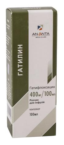 Гатилін розчин для інфузій 400 мг/100 мл 100 мл 1 контейнер