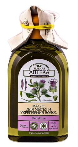 Зелена Аптека Олія для миття волосся реп`яхова 250 мл 1 флакон