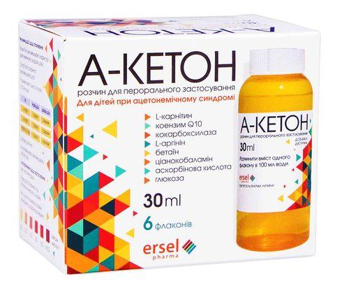 А-Кетон розчин оральний 30 мл 6 флаконів