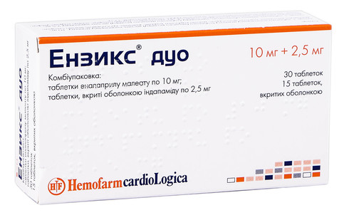 Ензикс Дуо таблетки 10 мг/2,5 мг  45 шт