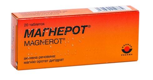 Магнерот таблетки 500 мг 20 шт