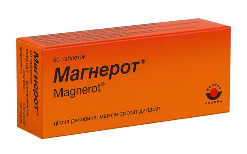Магнерот таблетки 500 мг 50 шт