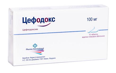 Цефодокс таблетки 100 мг 10 шт