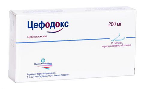 Цефодокс таблетки 200 мг 10 шт