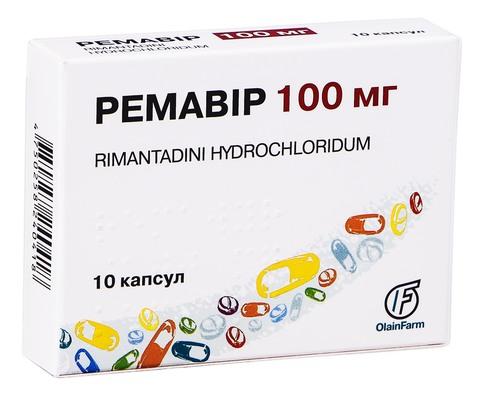 Ремавір капсули 100 мг 10 шт