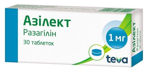 Азілект таблетки 1 мг 30 шт