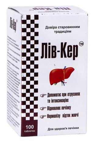Лів-Кер таблетки 100 шт 1 банка