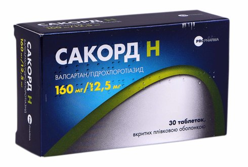 Сакорд Н таблетки 160 мг/12,5 мг  30 шт