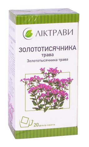Золототисячника трава 1,5 г 20 фільтр-пакетів
