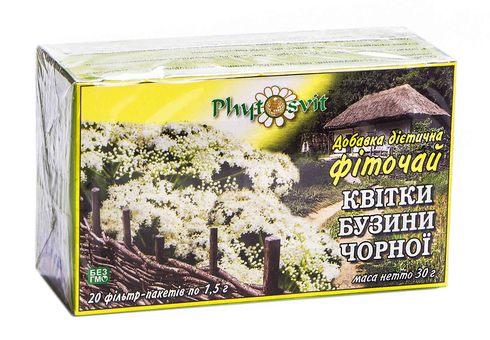 Фітосвіт Бузини чорної квітки 1,5 г 20 фільтр-пакетів