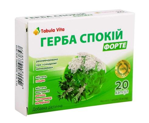 Tabula Vita Герба Спокій Форте капсули 20 шт