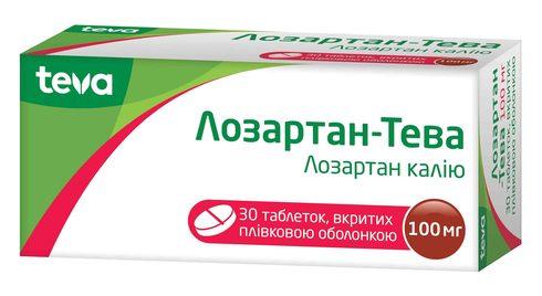 Лозартан Тева таблетки 100 мг 30 шт