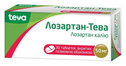 Лозартан Тева таблетки 50 мг 30 шт