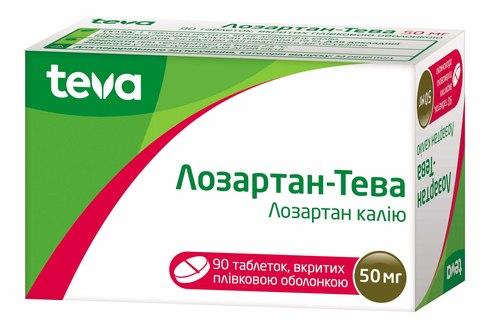 Лозартан Тева таблетки 50 мг 90 шт