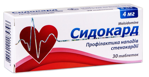 Сидокард таблетки 4 мг 30 шт