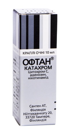 Офтан Катахром краплі очні 10 мл 1 флакон