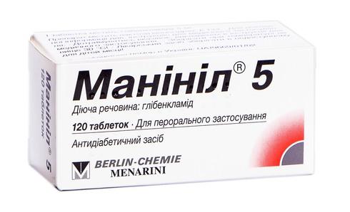 Манініл таблетки 5 мг 120 шт 1 флакон