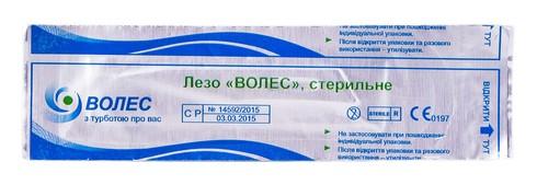 Волес Лезо для скальпеля стерильне 11 1 шт