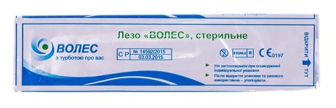 Волес Лезо для скальпеля стерильне 20 1 шт