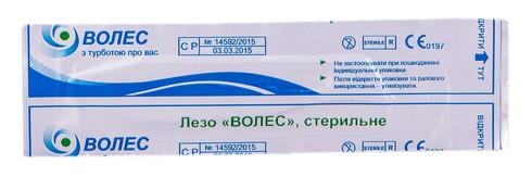 Волес Лезо для скальпеля стерильне 22 1 шт
