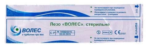 Волес Лезо для скальпеля стерильне 23 1 шт