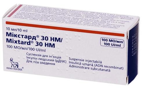 Мікстард 30 НМ суспензія для ін'єкцій 100 МО/мл 10 мл 1 флакон
