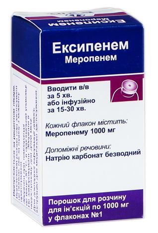 Ексипенем  пор. д/ін. 1000 мг фл. н 1