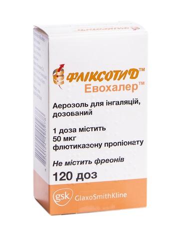 Фліксотид Евохалер аерозоль для інгаляцій 50 мкг/дозу 120 доз 1 флакон