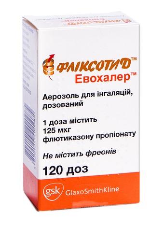 Фліксотид Евохалер аерозоль для інгаляцій 125 мкг/дозу 120 доз 1 флакон