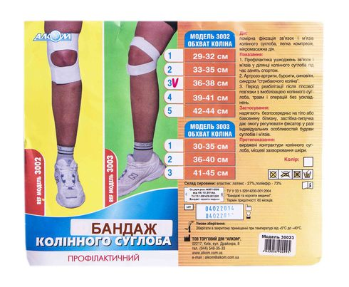 Алком 3002 Бандаж колінного суглоба профілактичний розмір 3 1 шт