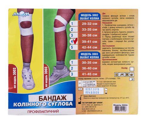 Алком 3002 Бандаж колінного суглоба профілактичний розмір 4 1 шт