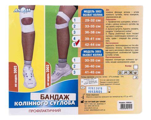 Алком 3002 Бандаж колінного суглоба профілактичний розмір 5 1 шт