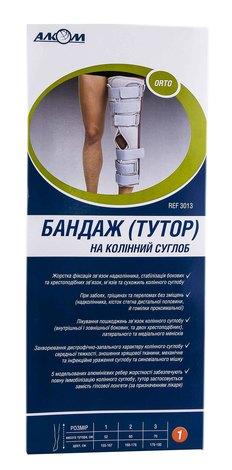 Алком 3013 Бандаж тутор на колінний суглоб розмір 1 1 шт