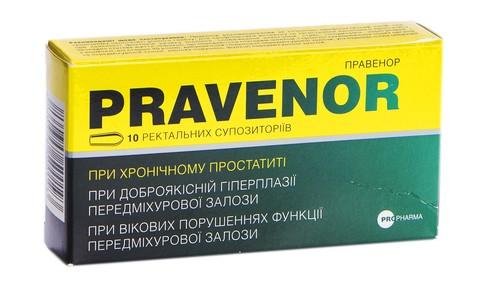 Правенор супозиторії ректальні 10 шт