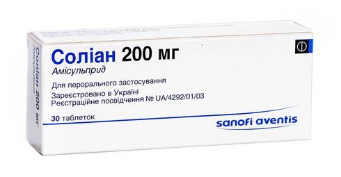 Соліан таблетки 200 мг 30 шт