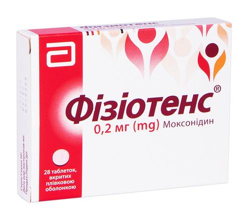 Фізіотенс таблетки 0,2 мг 28 шт