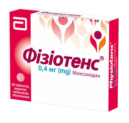 Фізіотенс таблетки 0,4 мг 28 шт