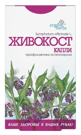 Organic Herbs Живокіст краплі 50 мл 1 флакон