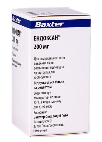 Ендоксан 200 мг порошок для ін'єкцій 200 мг 10 флакон