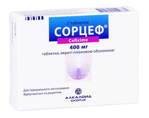 Сорцеф таблетки 400 мг 7 шт