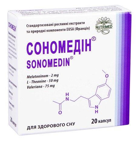 Сономедін капсули 20 шт