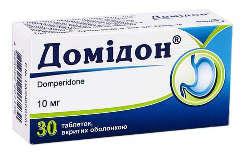 Домідон таблетки 10 мг 30 шт