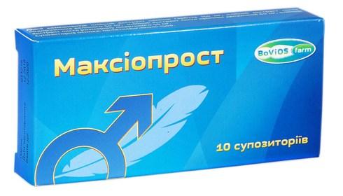 Максіопрост супозиторії 10 шт