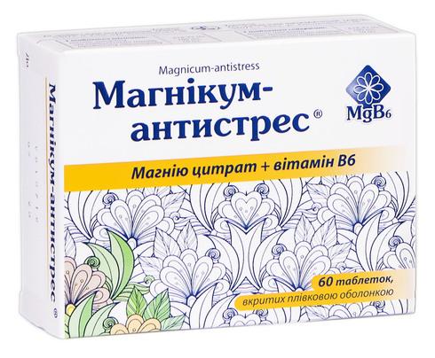 Магнікум-антистрес таблетки 60 шт