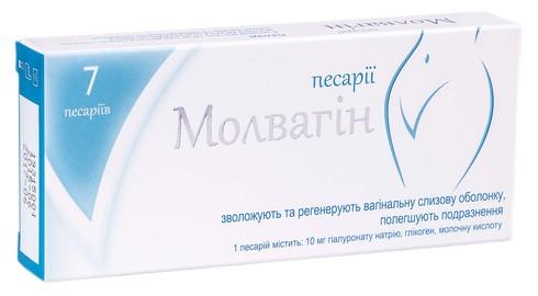 Молвагін песарії 7 шт