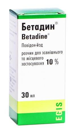 Бетадин розчин зовнішній 10 % 30 мл 1 флакон